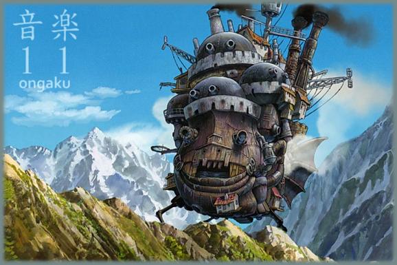 Ongaku №11: По следам свиней и замков