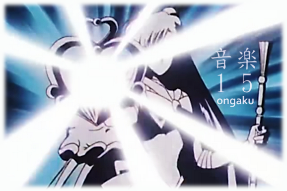 Ongaku №15: «Лунная дорога. Глава II: Полнолуние»