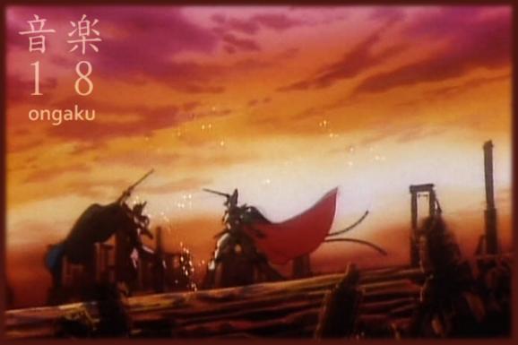 Ongaku №18: «Симфония двуногих»